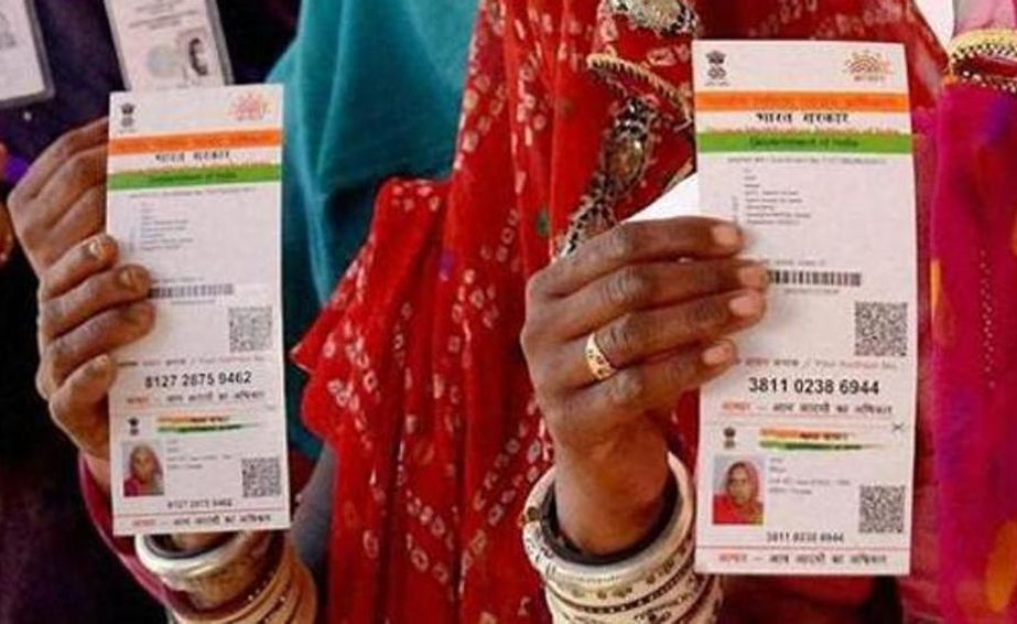 July 1 Not Last Date For Linking Your Aadhaar With PAN, Here's All You Need To Know