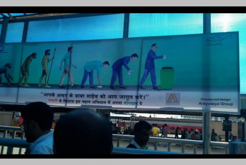 Railway Posters Showing Ape Evolving Into Trash-Conscious Ambedkar Taken Down After Protest