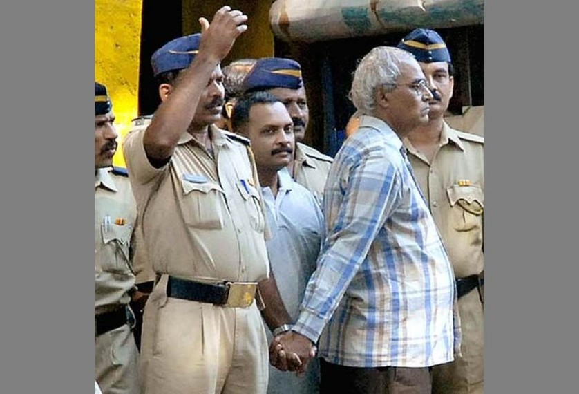 2008 Malegaon Blast Accused Major Ramesh Upadhyay Granted Bail By Bombay High Court