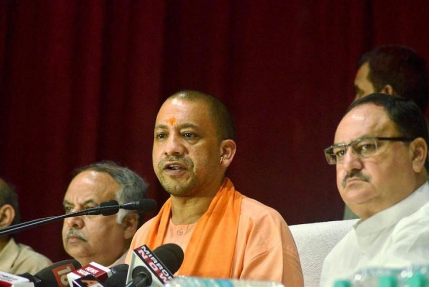 UP CM Yogi Adityanath's Assets Increased 32 Percent In Three Years