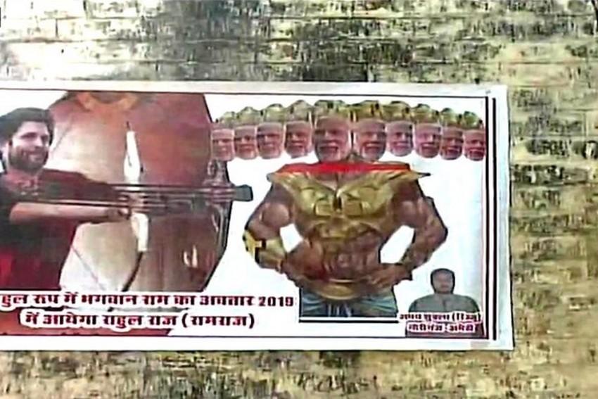 Amethi: FIR Against Congress Leader For Poster Portraying PM Modi As Ravana And Rahul Gandhi As Lord Rama