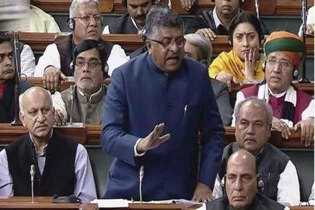 Ravi Shankar Prasad To Introduce Triple Talaq Bill In Rajya Sabha Today