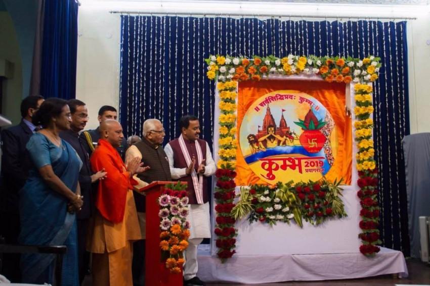 UP Govt Directs Cinema Halls To Show Kumbh Logo Before Screening Movies
