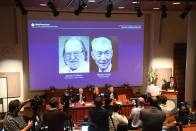 Nobel Medicine Prize Awarded To US, Japanese Pair For Cancer Therapy