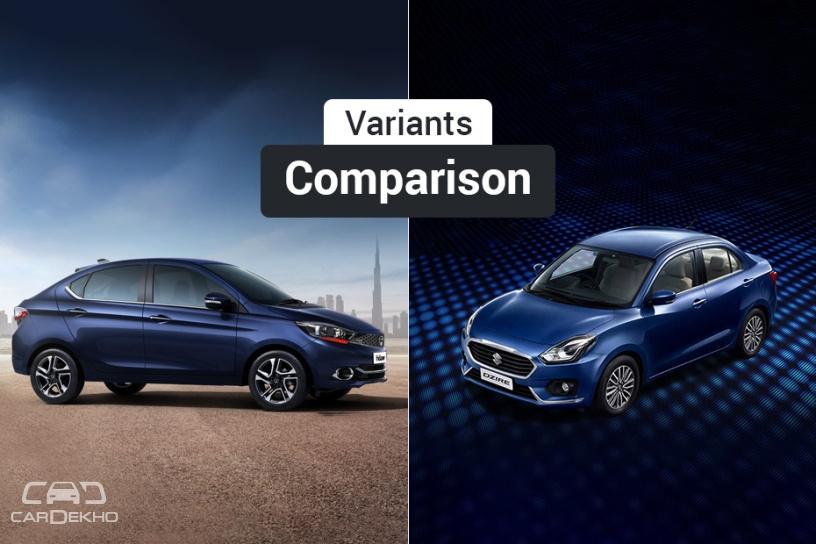 2018 Tata Tigor Vs Maruti Dzire: Variants Comparison