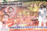 Posters Depicting Tejashwi As 'Rama', Nitish As 'Ravana' Surface In Patna