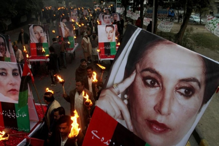 Pakistan Supreme Court Rejects Petition Seeking Suspension Of Police Officers Bail In Benazir Murder Case