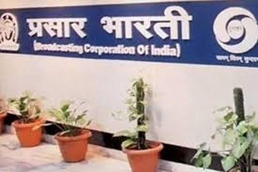 NCW Seeks Prasar Bharti, I&B Reports On AIR Sexual Harassment Cases