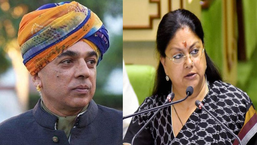 Rajasthan Elections: Congress Fields Jaswant Singh's Son Manvendra Against Vasundhara Raje