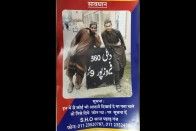 Delhi Police Release Photos Of Two Suspected Terrorists In City