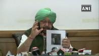 Amritsar Blast Case: One Arrested, Amarinder Singh Says Grenade Made In Pak