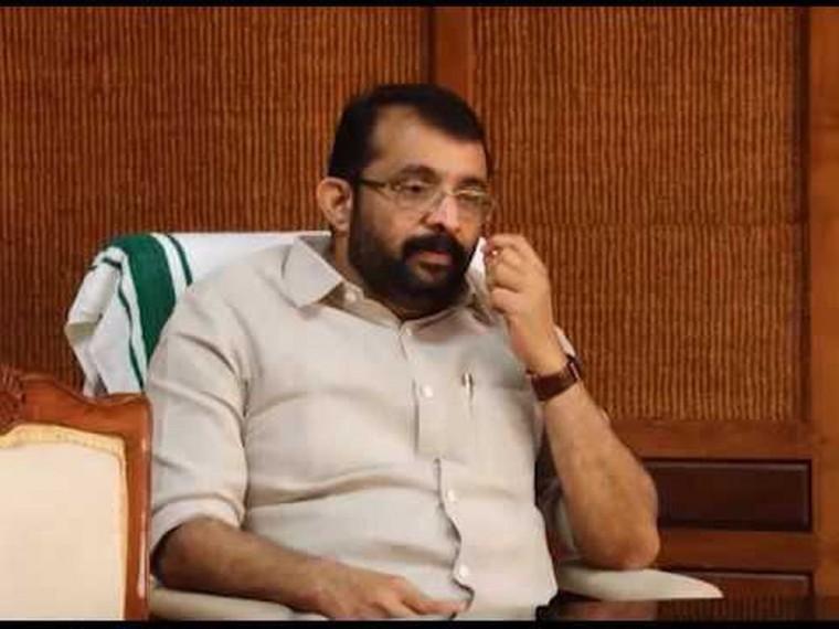 Supreme Court's Oral Statement Cannot Be Taken As Judgement: Kerala Speaker