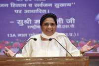 Alliance With BSP Could Have Fetched Congress 25 More Seats In MP, 9 In Rajasthan