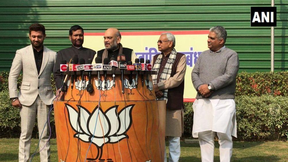 Bihar Seat-Sharing Deal: BJP, JD(U) To Contest 17 Each; LJP Gets 6