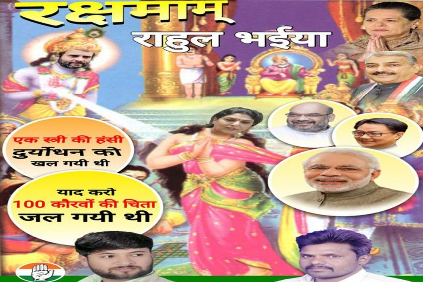 In Controversial Poster, Congress Leader Depicts Renuka Chowdhury As Draupadi, PM Modi And Amit Shah As Kauravas