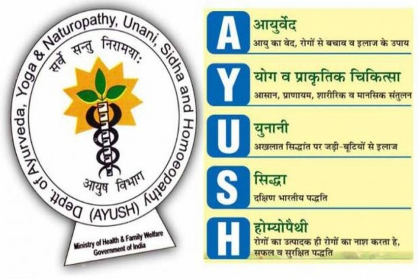 Tying Ayush With Modern Medicine Will Harm Patient Safety: Healthcare Association
