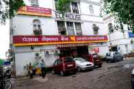 The History: This Is Not The Punjab National Bank of Pre-Partition India