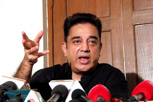 Union Budget 'Indifferent' Towards Middle Class, Says Kamal Haasan