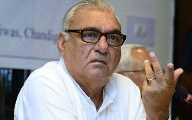 CBI Files Chargesheet Against Former Haryana CM Hooda In Manesar Land Deal Case