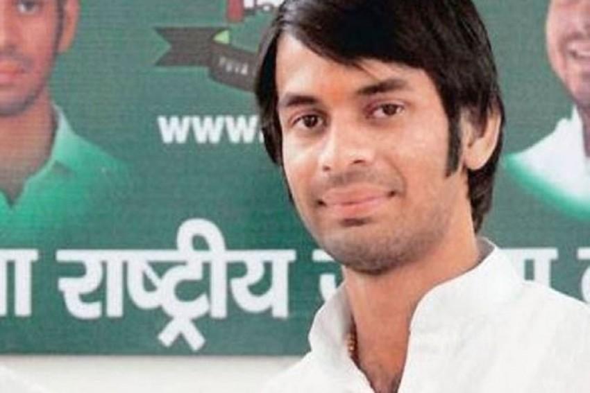 Tej Pratap Yadav Acused of Illegal Land Grabbing In Bihar