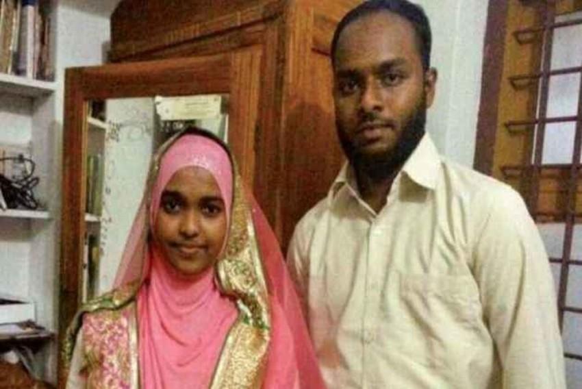 My Parents Need Time To Accept I'm Muslim: Hadiya