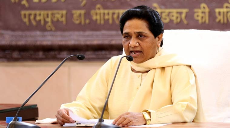 Introspect On Failures: Mayawati Tells Yogi Adityanath