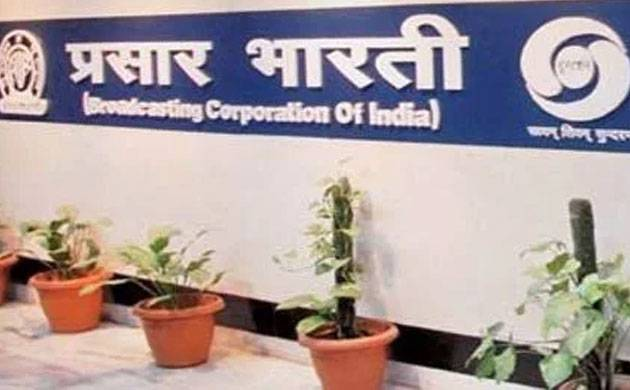 Prasar Bharti Rejects Demand For The Payment Of Rs 2.92 Crore By Doordarshan As Expenses For IFFI Live Coverage