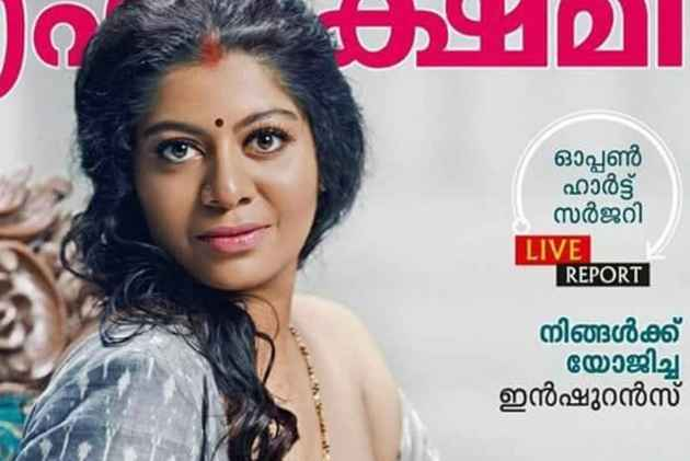 Breastfeeding Woman On Cover: Complaints Against Magazine, Model