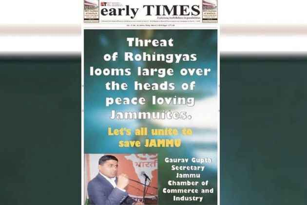 Front-Page Advertisements In Jammu's Local Dailies Call For Deportation Of Rohingya Refugees