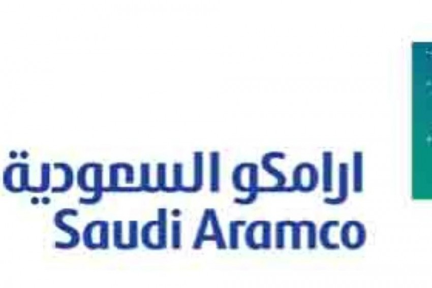 Saudi Aramco, The World's Largest Oil Producer, Signs 50 Per Cent Stake In USD 44 Bn Deal In Maharashtra Refinery