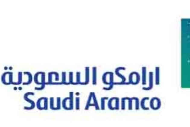 Saudi Aramce, The World's Largest Oil Producer, Picks Up 50
