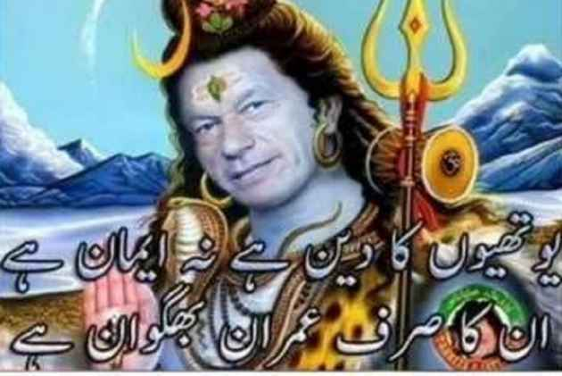 Picture Depicting Imran Khan As Lord Shiva Goes Viral, Causes Uproar In Pakistan's Parliament