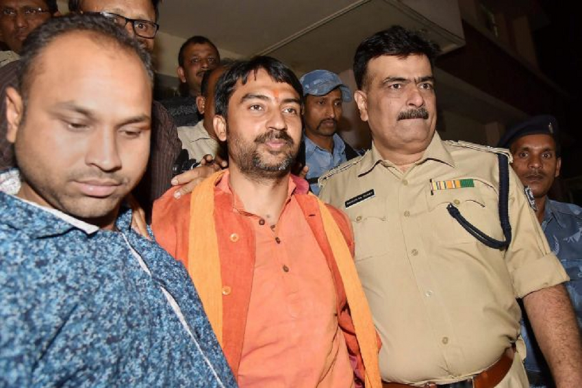 Ram Navami Bhagalpur Clashes: Court Rejects Union Minister's Son, Arijit Shashwat's Bail Plea