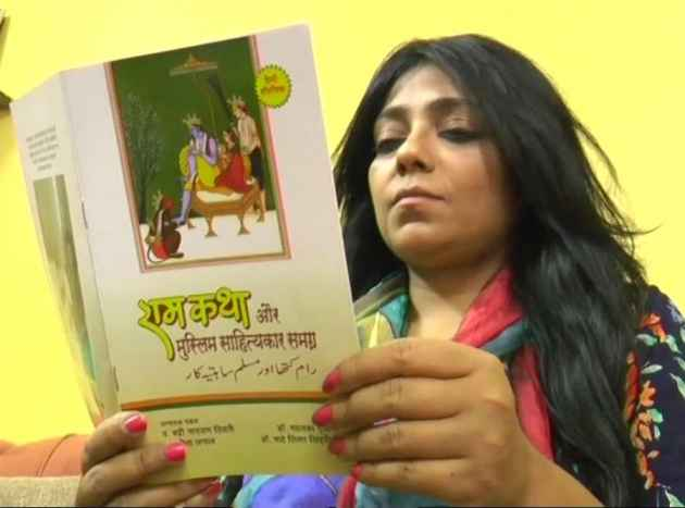 Muslim Woman In Kanpur Writes Ramayana In Urdu To Spread Message Of Brotherhood
