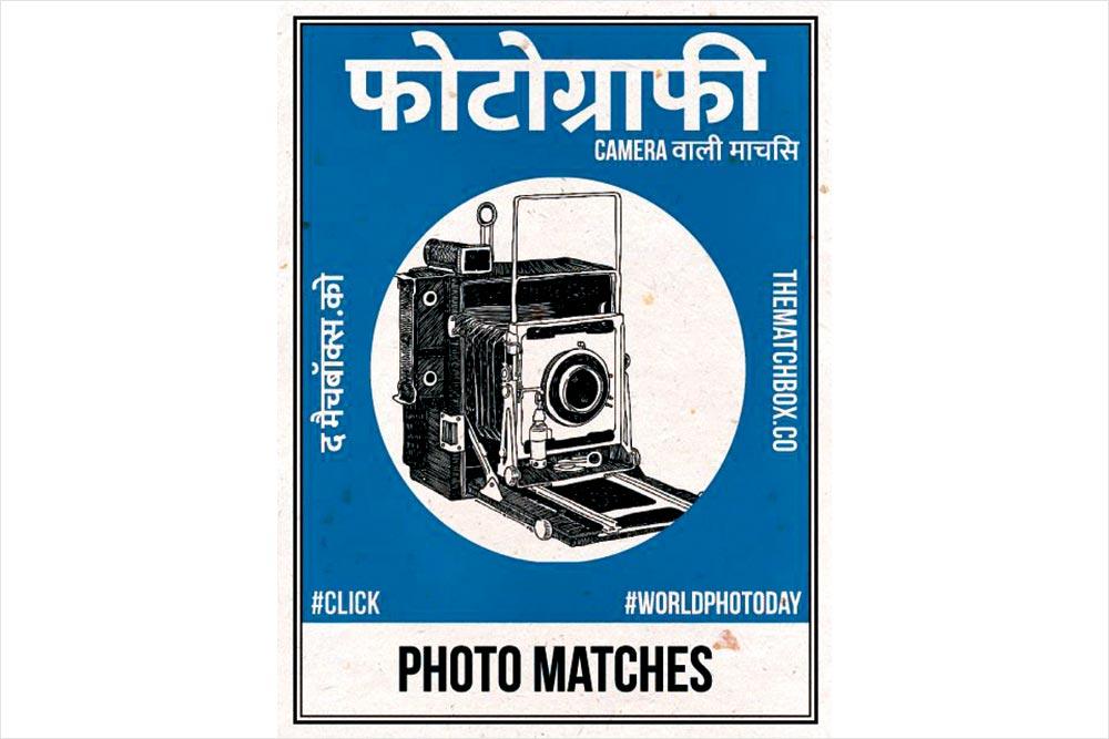 Khajuraho In Kilobytes: 'Video Captures Intimacy We Can't Observe'