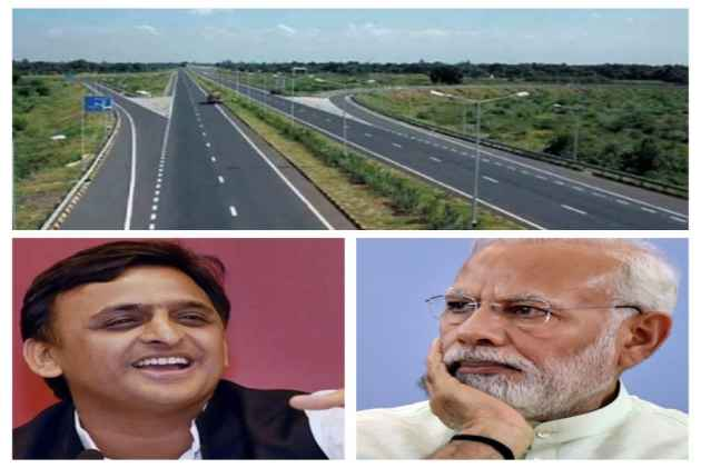 Ahead Of Purvanchal E-Way Launch By PM Modi, SP Says Project Is Akhilesh's Brainchild
