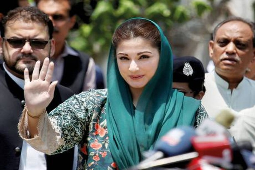 Defiant Maryam Sharif Says 'Real Verdict' Will Be Revealed On July 25
