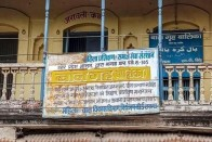 There Is Total Lack Of Transparency In Running Muzaffarpur, Deoria Shelter Homes