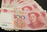 Vietnam Allows Payment By Yuan in China Border Areas