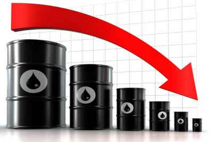 Oil Prices Fall As US Oil Rig Count Rises