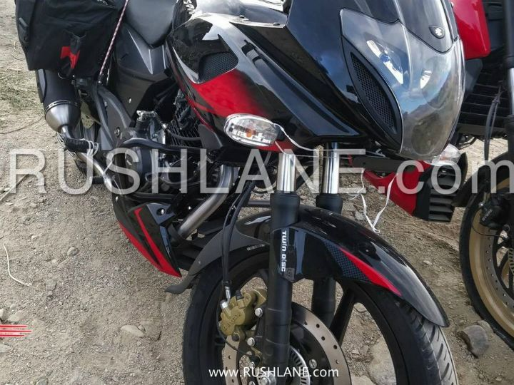 Bajaj Pulsar 220 F With ABS Spotted
