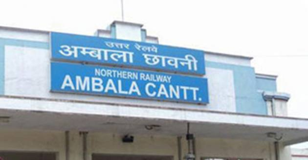 Ambala Station Threatened To Be Bombed, Security Tightened