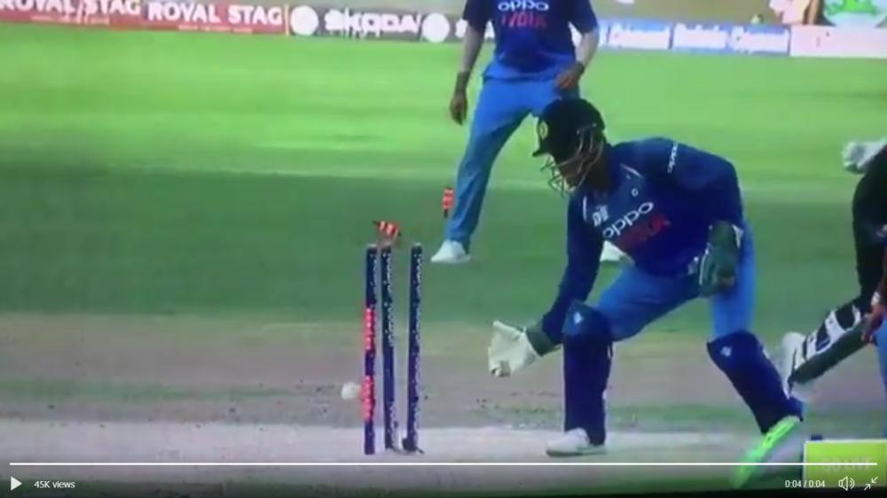 Asia Cup Final: MS Dhoni Steals The Show With Magical Wicket-Keeping – Watch