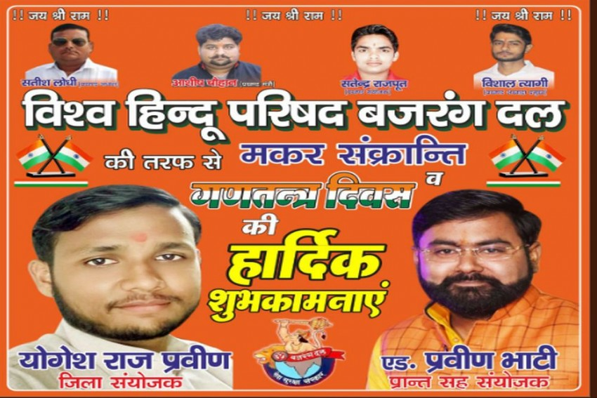 Bulandshahr Violence: Hoardings With Pictures Of Prime Accused Yogesh Raj Come Up In District