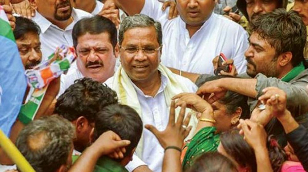 Congress MLA Gifts Mercedes-Benz To Former CM Siddaramaiah