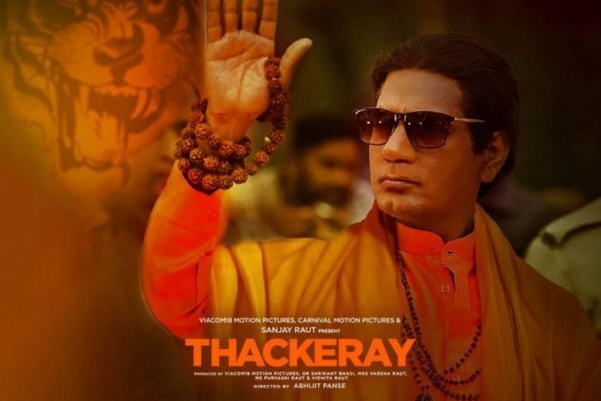 Nawazuddin Siddiqui One Of Our Finest Actors, Roars Like A Tiger: Shoojit Sircar
