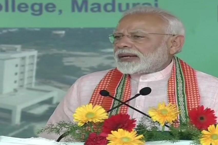 PM Modi Lays Foundation Stone For Madurai's AIIMS