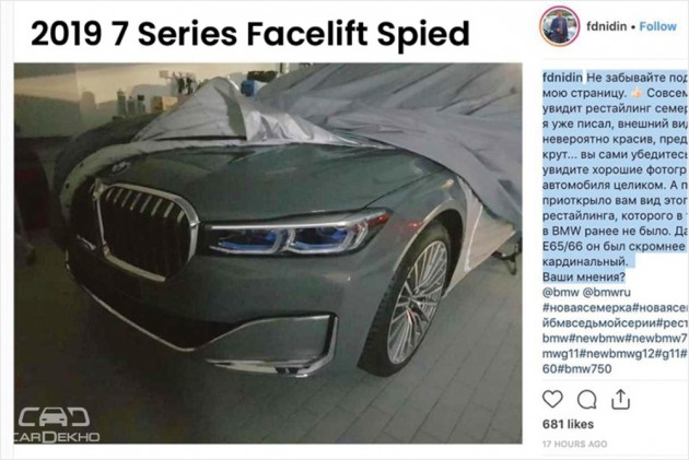 2019 BMW 7 Series Facelift Spy Pics Reveal X7-Style Kidney Grille, New Headlamps