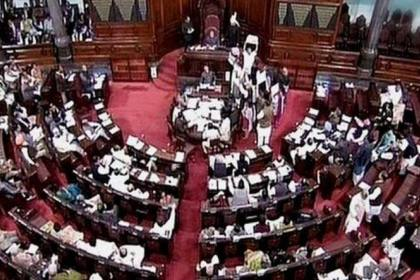 10% Quota For Economically Weak In General Category Cleared By Rajya Sabha