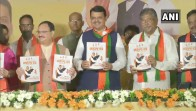 Assembly Elections 2019: BJP Releases Maharashtra Manifesto, Proposes Bharat Ratna For Veer Savarkar